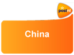 postnl china